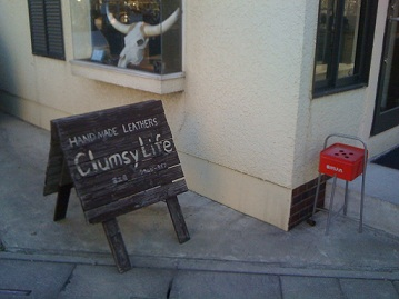 Welcome to Clumsy Life